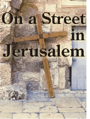 Picture of On A Street In Jerusalem cover art.